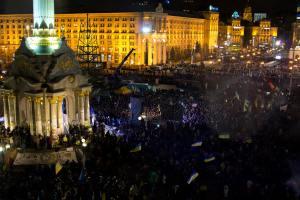 Kiev14_914114_10201881598256147_980561622_o