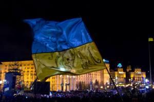 Kiev26_1465741_10201881789860937_1402050246_o