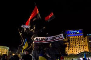Kiev40_1465756_10201881970105443_2038289458_o