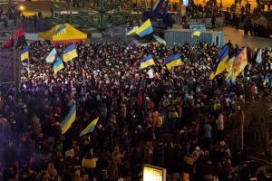 Kiev6_914108_10201881457852637_1140117030_o
